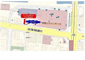 天満橋会館 地図